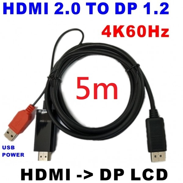 (lpc)LPC-1909E conversion cable host HDMI 2.0 male to male DP 1.2 (connected to screen 4K60HZ /1080P120Hz)