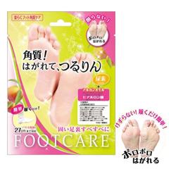 Japan LUCKY Beauty Peeling Foot Mask (BHHM-681)