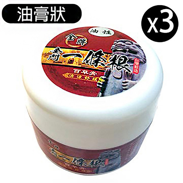 (金牌金門一條根)Golden Golden Golden Gate One Root Baicao Ointment (Cooling and Soothing) 90g*3 cans