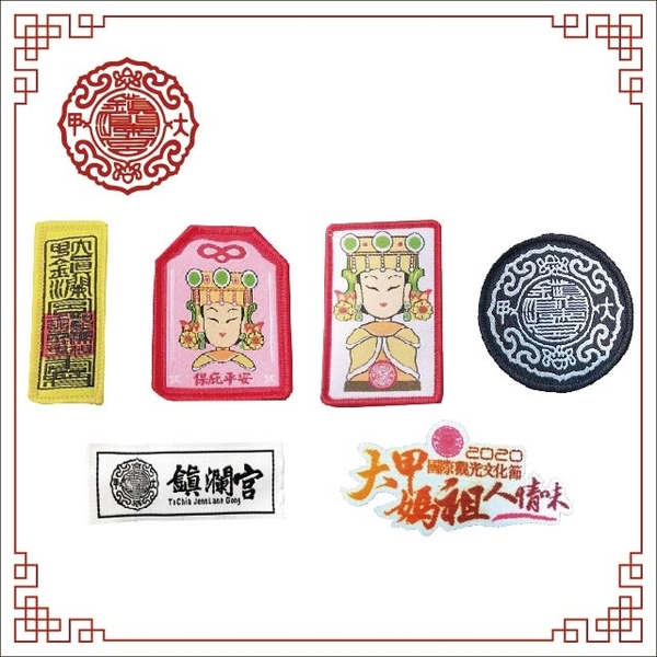 (天後電子商務)【Zhenlan Palace】 Iron Embroidery Patch