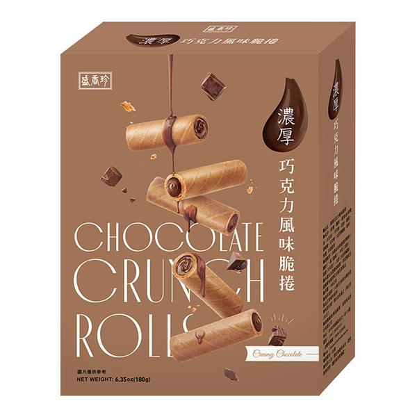 《盛香珍》濃厚脆捲系列-巧克力風味180g