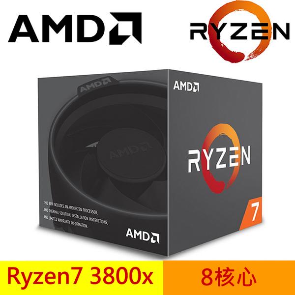 (amd)AMD Ryzen 7-3800X 3.9GHz octa-core CPU