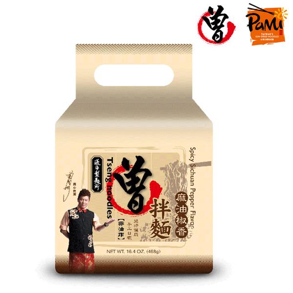 [Tseng noodles] บะหมี่หอมน้ำมันงาพริกไทย (1 ถุง 4 ห่อ) - มังสวิรัติ
