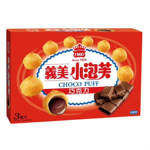 อี้เหมยเอแคลร์กรอบ ไส้ Chocolate (3 แพ็ค /กล่อง)