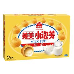 Yimei Small Puff Milk 171G Mass Sale Pack (3 ชิ้น / กล่อง)