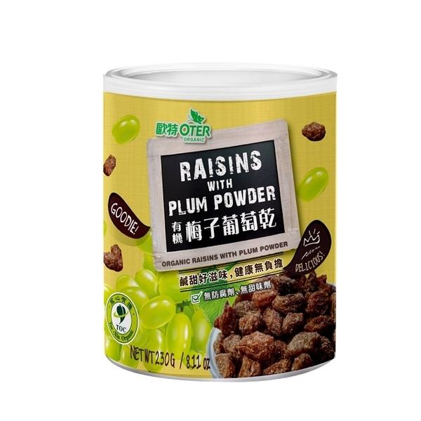 Ott organic raisins Plum (230g)