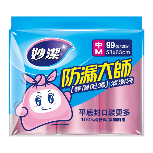 Miaojie Leakproof Master Cleaning Bag M [63cm × 53cm / 99 sheets]