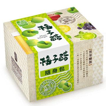 【醋桶子】果醋隨身包-梅子醋10入/盒