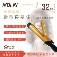 [Dr.AV] DR-132S Fashion Gold Nano ceramic Styling curling iron (2016 รูปแบบใหม่ล่าสุดสำหรับผมลอนขนาดกลางและใหญ่)