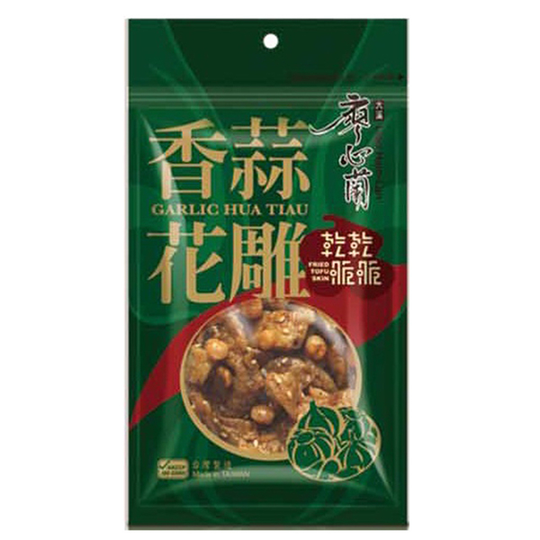 [Daxi Liao Xinlan Dried Bean Curd] Dry and Crunchy Series-Pesto Flower Diao (meat food) 80gx3 packs