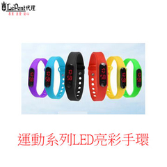 Sports Series สร้อยข้อมือ LED สีสว่าง - เขียว