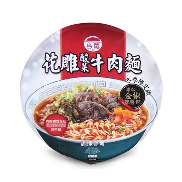 台酒TTL_花雕酸菜牛肉麵-香辣(12碗/箱)