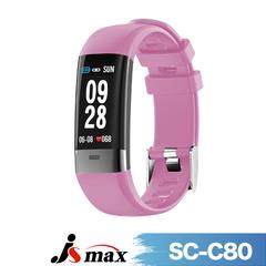 JSmax SC-C80 สร้อยข้อมือกีฬาเพื่อการจัดการสุขภาพแบบเต็มรูปแบบ - สีชมพู