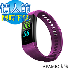 [AFAMIC] M5 หน้าจอสีไดนามิกสร้อยข้อมือแบบสมาร์ท GPS อัจฉริยะ (สีม่วง)