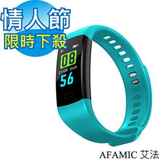 [AFAMIC] M5 หน้าจอสีไดนามิกสร้อยข้อมือแบบสมาร์ท GPS อัจฉริยะ (ทะเลสาบสีเขียว)