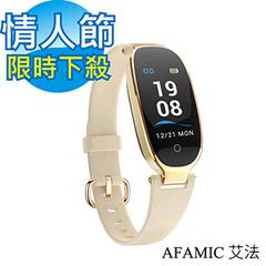 [AFAMIC] S3-PRO สีรีโมทคอนโทรลอัตราการเต้นของหัวใจสร้อยข้อมือกีฬา GPS (สีทอง)