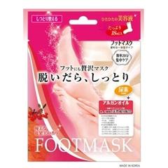 Japan LUCKY Beauty Moisturizing Foot Mask (BSF-251)