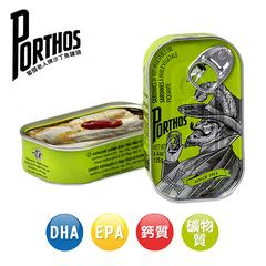 ปลาซาร์ดีนน้ำมันพืชตราชายชราโปรตุเกสรสเผ็ด (125g / กระป๋อง)