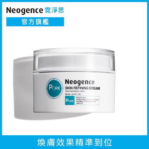 Neogence Renewing Skin Cream 60mL