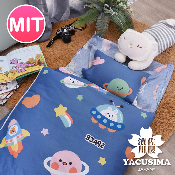 "(yacusima)""Sakura Hamagawa, Japan-Planet Travel"" Cotton Winter and Summer Children's Sleeping Bag"