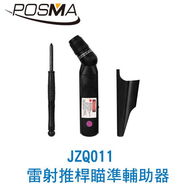(POSMA)POSMA golf laser putter aiming aid putter trainer JZQ011