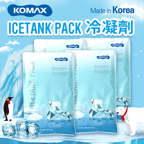 [KOMAX] Korea Condensing Agent 4 into the group -710g (cold bag/ice pack)