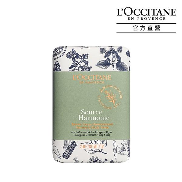 【L'OCCITANE】Harmony Fragrance Soap 200g