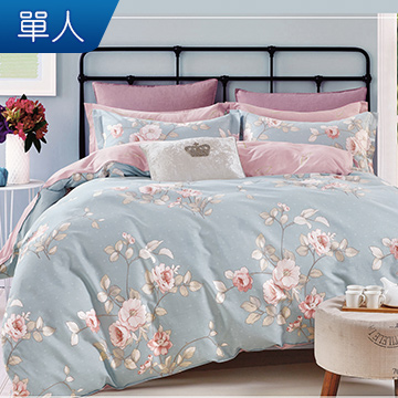 (J-bedtime)[J-bedtime] 100% combed cotton single three-piece quilt cover bag set (flowery long)