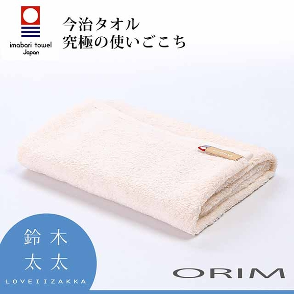 [ORIM] LISSE Imabari ผ้าขนหนูโพนี่ไฟเบอร์ขนยาวนุ่มพิเศษ (สีน้ำตาลแอปริคอท)