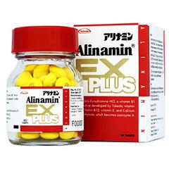 (1 ขวด) Alinamin Ex Plus 120 เม็ด