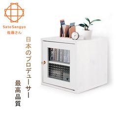 [Sato] Hako มีตู้กระจกโมเสคสไตล์เรื่องราว (ลายไม้ย้อนยุคสีขาว)