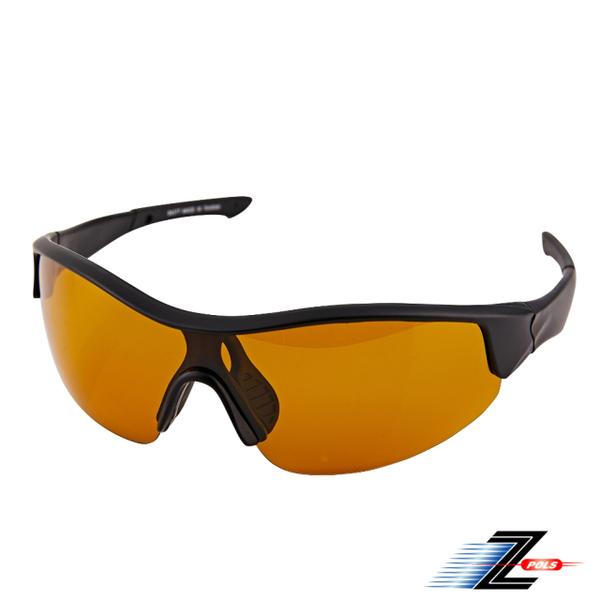 (z-pols)[Z-POLS professional fishing style] Textured fog black frame with reinforced Polarized Polarized top-level polarized anti-UV400 sports sunglas