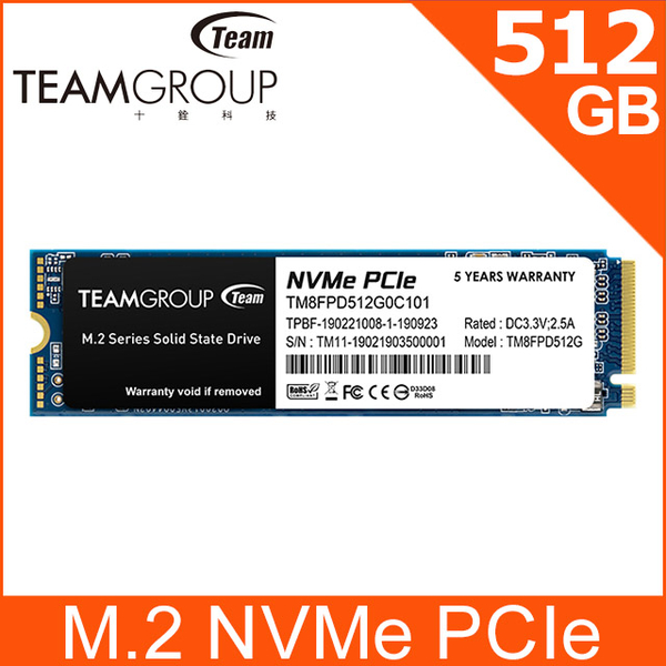 (team)TEAM MP33 PRO 512GB M.2 PCIe SSD Solid State Drive