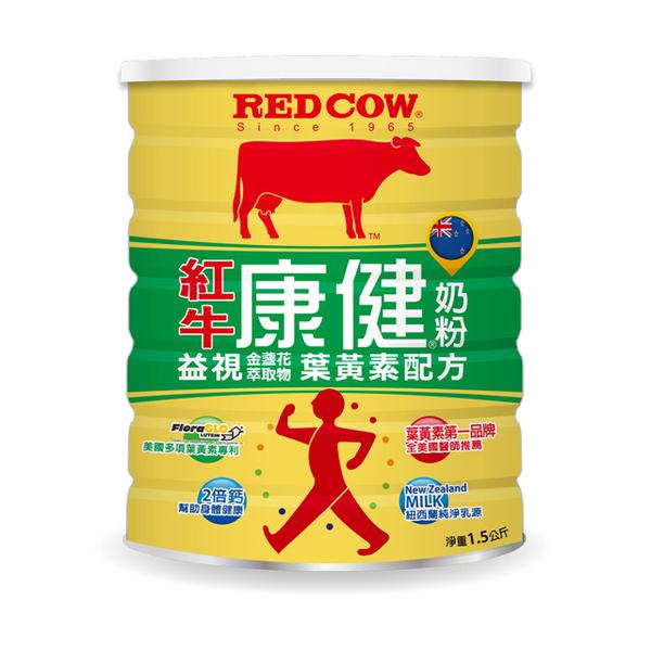 Red Bull Health Milk Powder-Lutein Formula 1.5kg