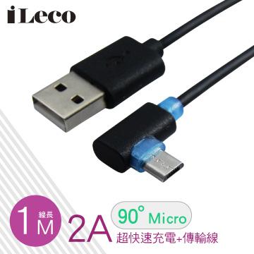 (i-gota)iLeco strengthen L-type MicroUSB charging cable 100 cm black (ILE-MCL9100)