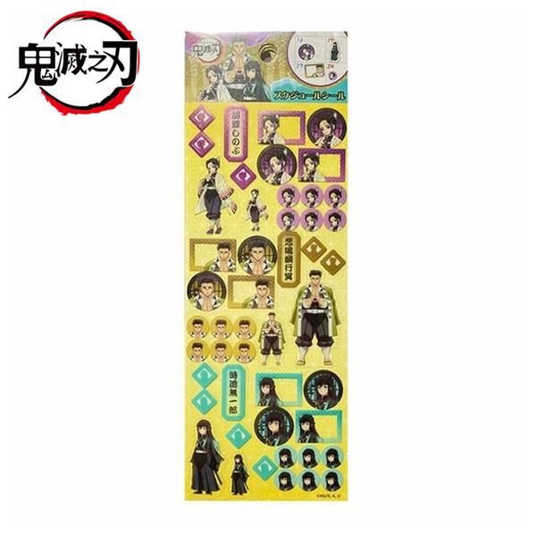 (鬼滅之刃)Ghost Slayer Sticker Hu Die Ren + Sorrowful Island Xing Ming + Shitou Wuichiro Type B