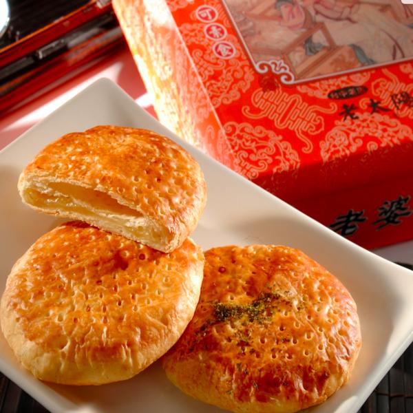[老太陽堂] 老婆餅 (12入/盒)