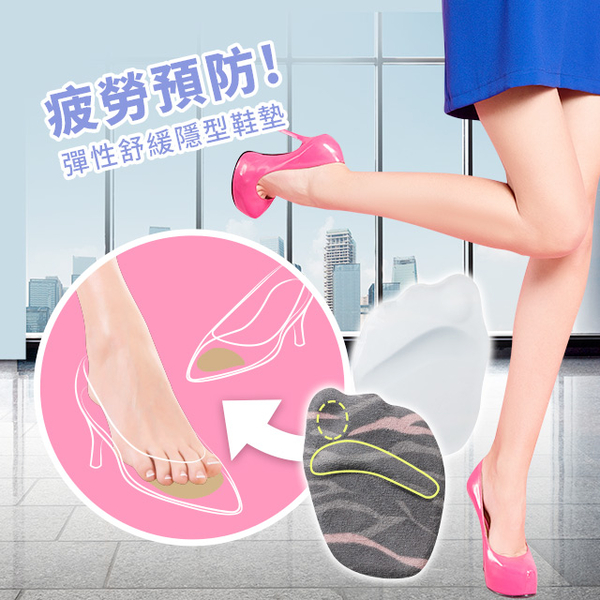 (HIKARI)Front legs palm rest - fatigue prevention