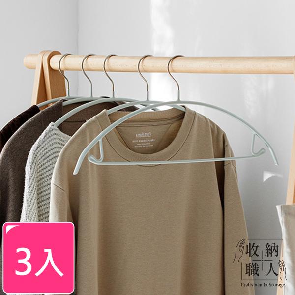 (收納職人)[Acceptance staff] Nordic style 21 degrees seamless non-slip 42cm dipping clothes hanger 3 pieces/set_ Nordic Green