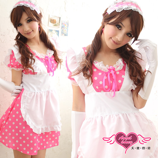 (angel)Angel costumes sweet and pure little maid butler cosplay (pink F)