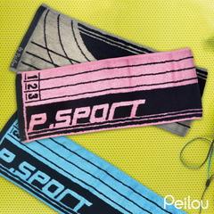 Beirou tencel cotton ผ้าเช็ดตัวกีฬาต้านเชื้อแบคทีเรีย-รันเวย์ (3 สี)