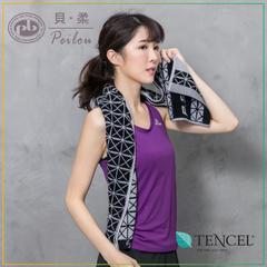 Beirou Tencel ผ้าขนหนูกีฬาแอนตี้แบคทีเรีย-Lingge (3 สี)