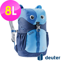 (deuter)[Germany Deuter] kikki children backpack 8L (3610421 blue/dark blue/school bag)