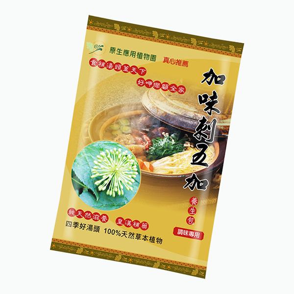 【台東原生應用植物園】加味刺五加養生包(25g*2包入)