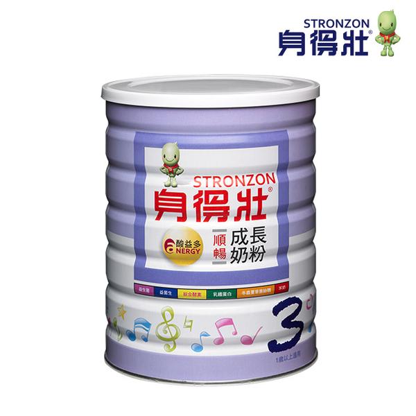 身得壯順暢成長奶粉3號(850公克/罐)