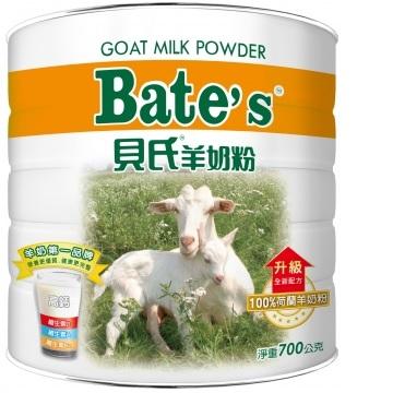 《貝氏》羊奶粉(700g/罐)