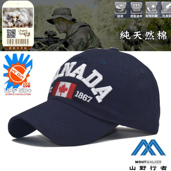 (山野行者)[山野行者] MW-544 Anti-UV Cotton Embroidered Maple Leaf CANADA Men's and Women's Baseball Cap/Navy