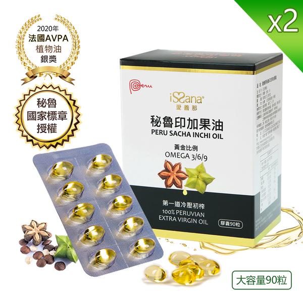 Love that good capsules lipactive liquid mass 90 (boxed) X2 cartridge