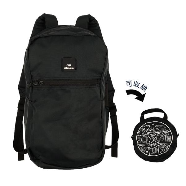 (eider)France [EiDER] Folding Storage Backpack / 20EIV52001-Classic Black
