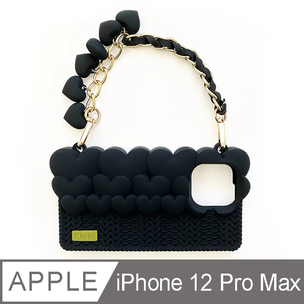 (candies)[Candies] Cliche Knitted Love Evening Bag Phone Case (Black)-iPhone 12 Pro Max